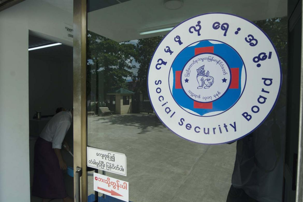 cashed-up-social-security-board-seeks-autonomy-1582181085