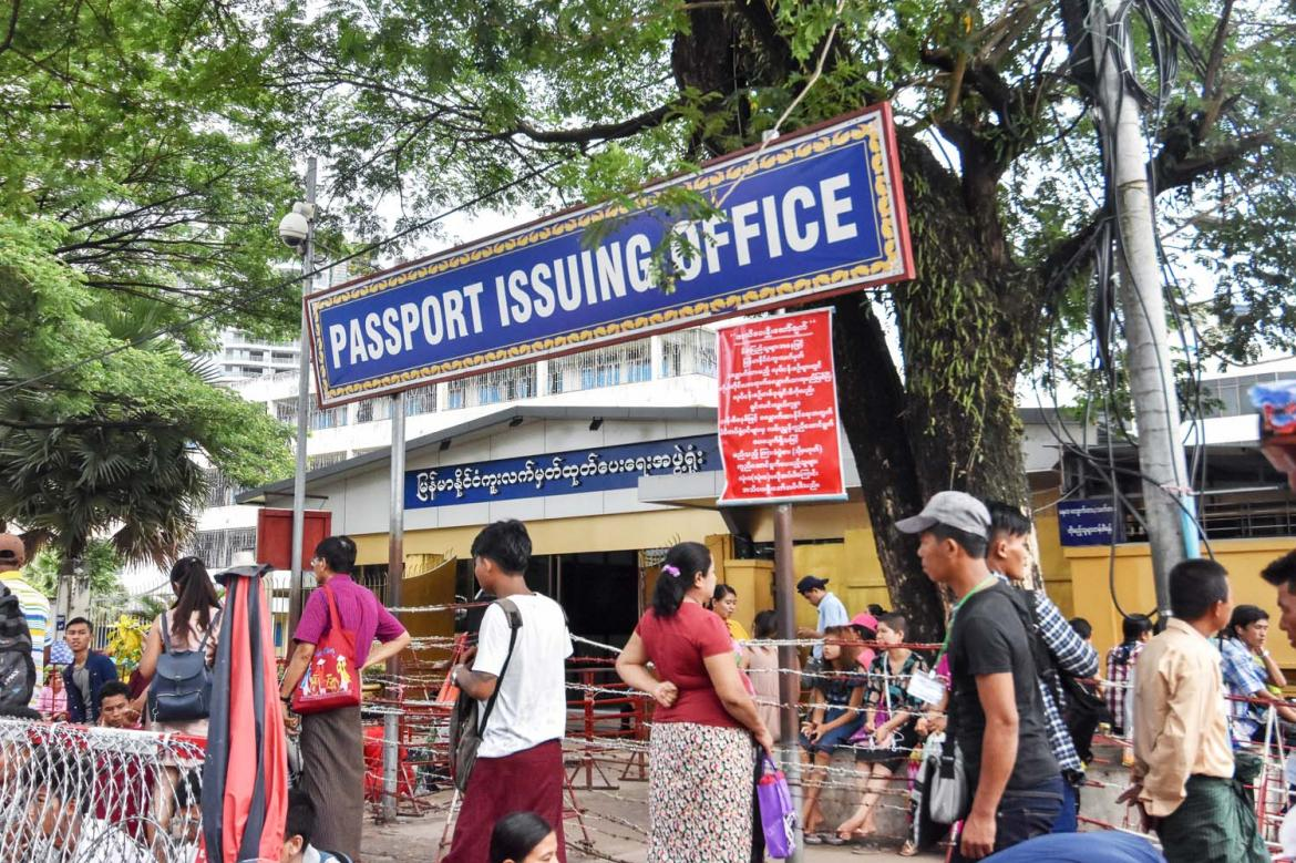 greased-palms-and-discrimination-at-the-passport-office-1582230651
