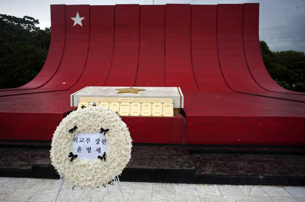 A wreath is laid to rest next to the Martyrs' Mausoleum for those killed during the 1983 bombing, during a June 2014 memorial in Yangon. (AFP)
