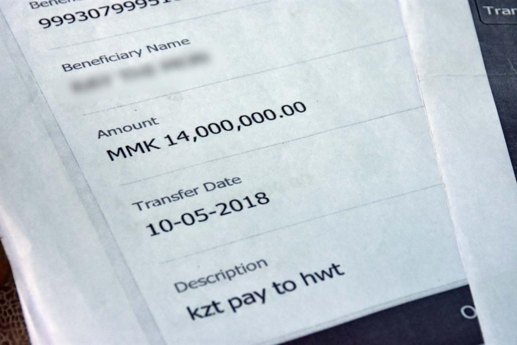 A transaction record showing a transfer of K14 million. (Steve Tickner | Frontier)