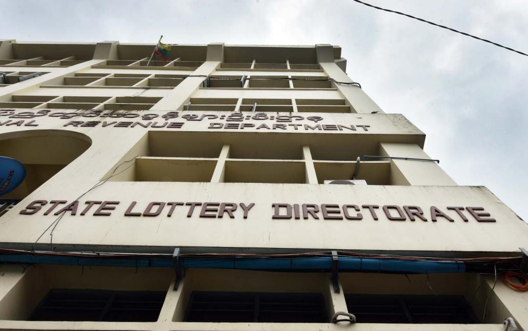The State Lottery Directorate office in downtown Yangon. (Steve Tickner | Frontier)