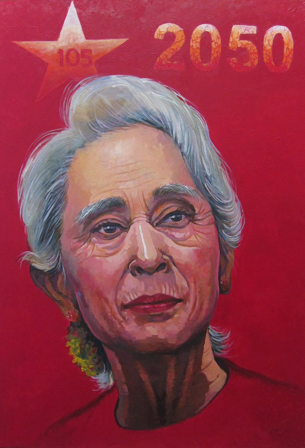 Hla Tun's portrait of State Counsellor Daw Aung San Suu Kyi for the Myanmar 2050 exhibition in Yangon. (Supplied)