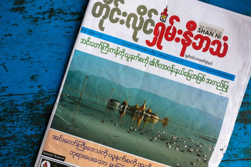 Face of Indawgyi is working with local and international partners to encourage sustainable tourism development at Kachin State's Indawgyi Lake. (Victoria Milko | Frontier)
