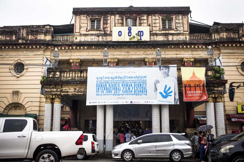 The fifth Human Rights Human Dignity International Film Festival at Yangon's Waziya Cinema. (Theint Mon Soe aka J | Frontier)