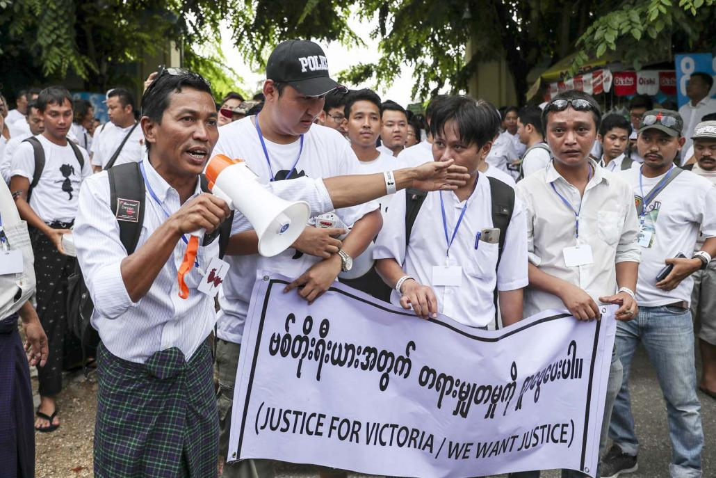 An estimated 6,000 protesters gathered at the Criminal Investigation Department office in Yangon's northern Insein Township on July 6 to demand justice. (Nyein Su Wai Kyaw Soe | Frontier)