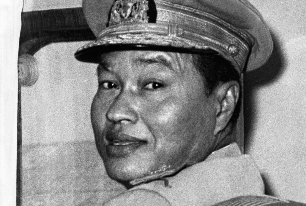 An undated photo of U Ne Win, who ruled the country for more than two decades (AFP)