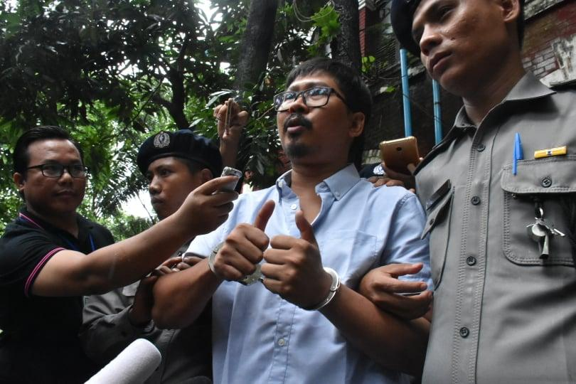 Ko Wa Lone appears outside Yangon's Insein court today (Steve Tickner | Frontier)