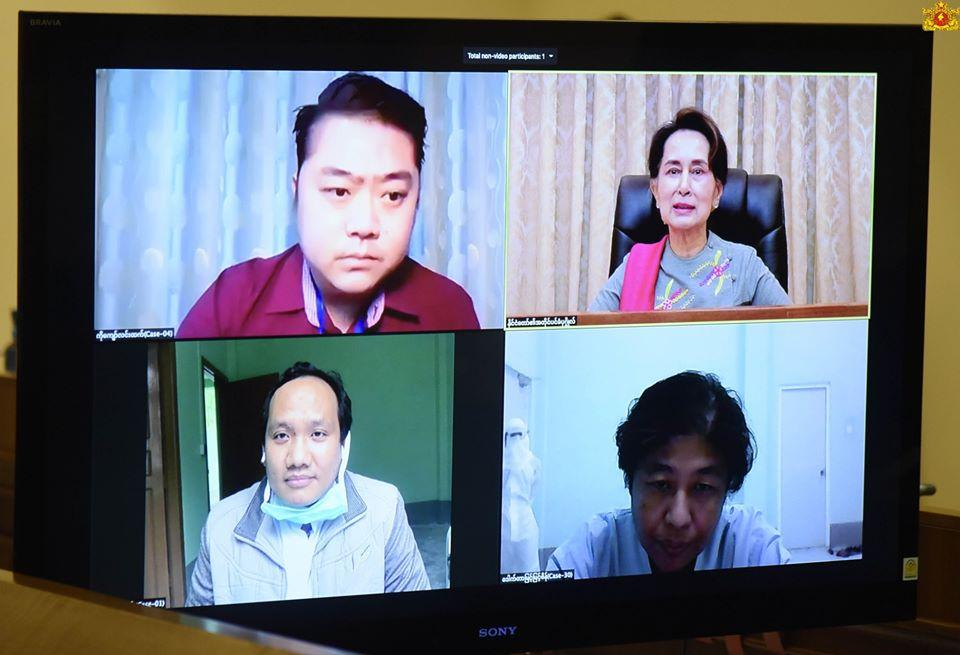State Counsellor Daw Aung San Suu Kyi has a video call with three COVID-19 patients on April 28. (Myanmar State Counsellor Office Facebook)