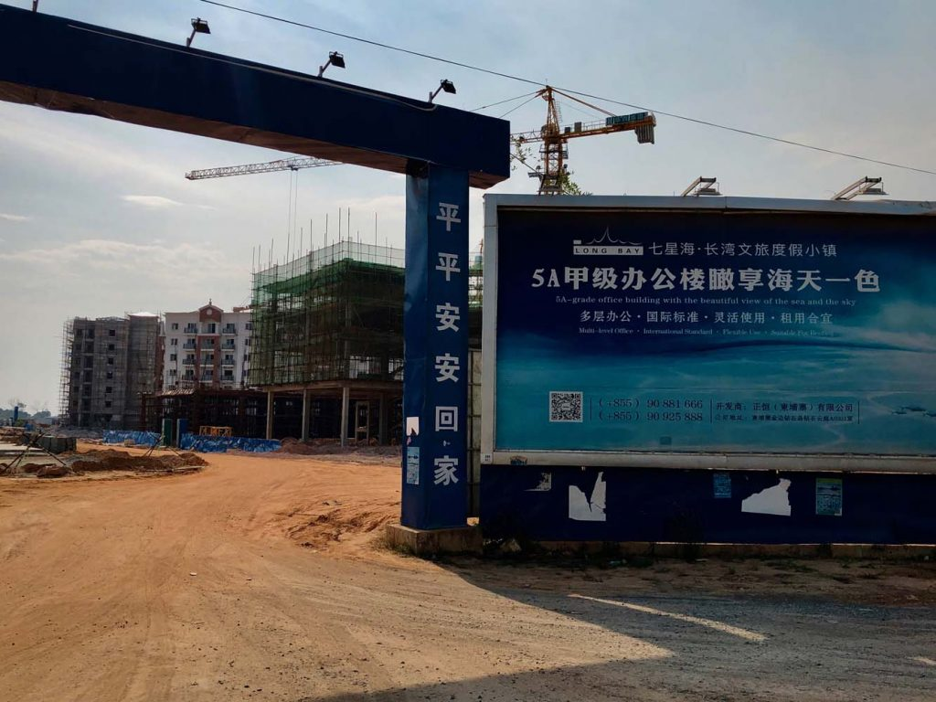She Zhijiang is also involved in the massive Long Bay project in Cambodia's Koh Kong province, which bears striking similarities to Shwe Kokko. (Andrew Nachemson   Frontier)