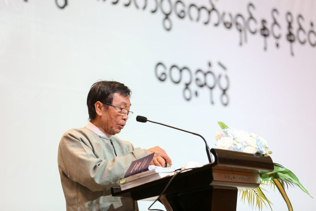 Union Election Commission member U Myint Naing speaks at a meeting with political parties in Yangon on June 27. (Thuya Zaw | Frontier)