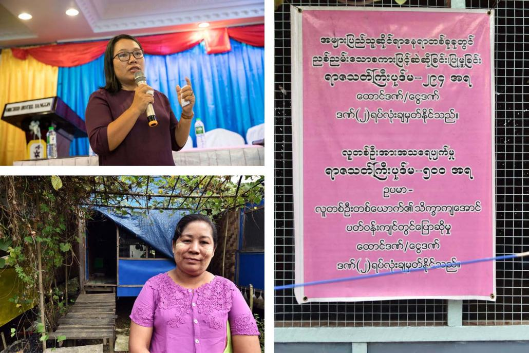 Daw Vanlizar Aung, director of Women for the World (top, Nyein Su Wai Kyaw Soe), Daw Nyo in front of her house at Moe San Pan and A sign on a house in Moe San Pan warns of the punishment for criminal defamation under the Penal Code (Steve Tickner)
