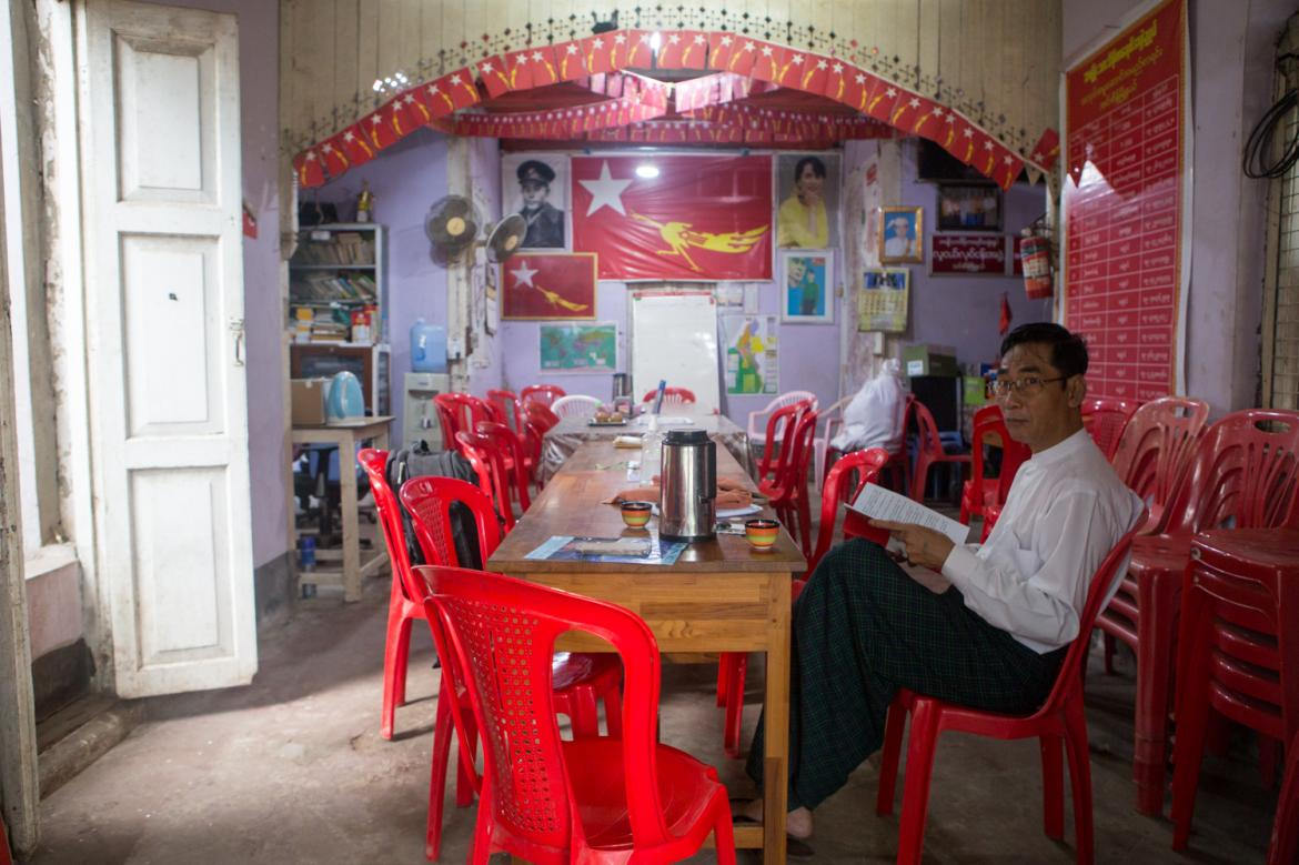 The NLD's Insein office, which along with township party chapters across Myanmar hosted candidate selection in June. (Thuya Zaw | Frontier)