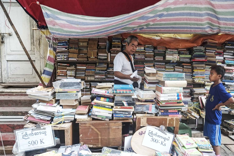 tzh_bookshop1_sithu_story.jpg