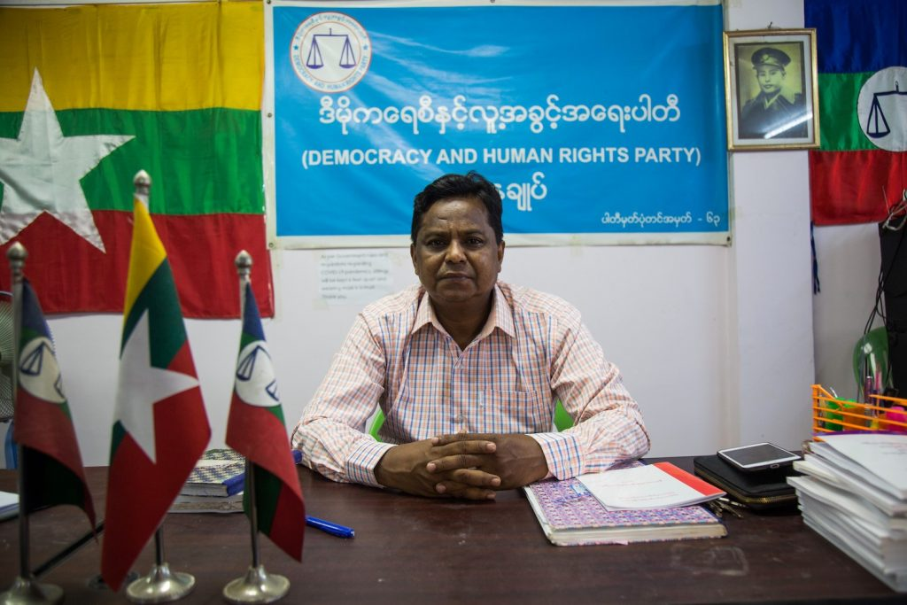 Rohingya candidate Abdul Rasheed, a member of the Democracy and Human Rights Party, poses for a photo in the party's office in Yangon on August 12. (AFP)