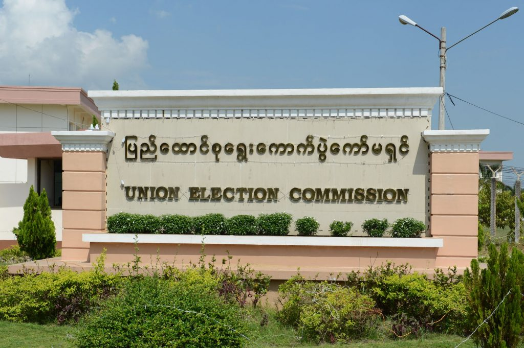 Myanmar's Union Election Commission (UEC) headquarters in the capital Nay Pyi Taw, shown in 2015. (AFP)