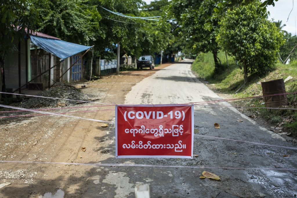 The authorities have locked down the street where the first COVID-19 case in Mrauk-U was detected on August 20. (Hkun Lat | Frontier)