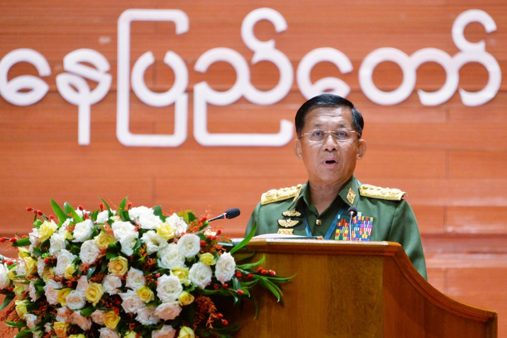 Senior General Min Aung Hlaing speaks during the opening ceremony of the 21st Century Panglong Union Peace Conference in Nay Pyi Taw on August 19. (AFP)