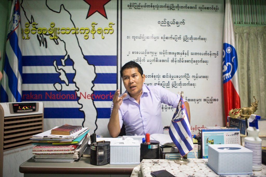 Ko TIn Htoo Aung, Arakan National Network chair and aspiring Rakhine ethnic affairs minister for Yangon Region, speaks to Frontier at his office on August 3. (Thuya Zaw | Frontier)