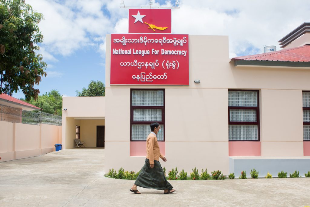 The NLD opened an office in Nay Pyi Taw in early July from where party leaders will coordinate much of its campaign. (Thuya Zaw   Frontier)
