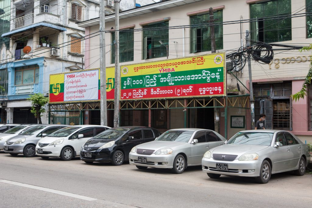 The YMBA is planning to expand its headquarters, replacing its two-storey office on Ye Kyaw Street (pictured) with a building of up to six stories. (Thuya Zaw | Frontier)