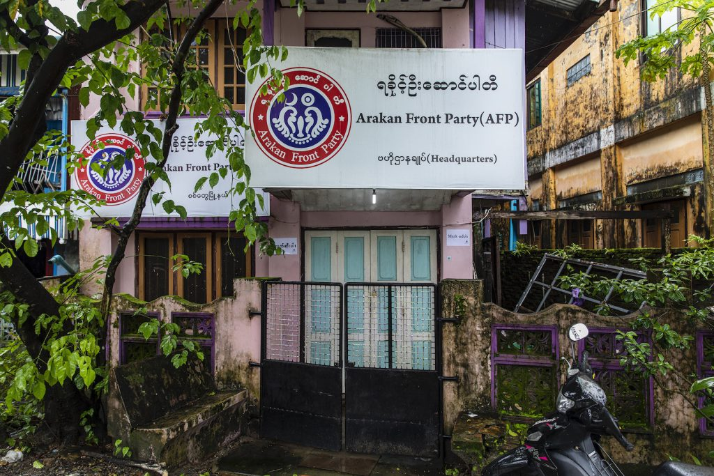 The Arakan Front Party head office in the Rakhine State capital, Sittwe, seen on August 25. (Hkun Lat | Frontier)