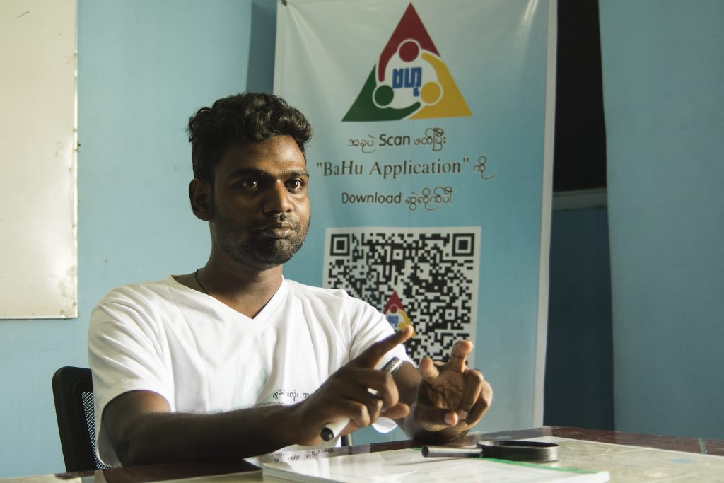 Metta Campaign field officer Ko Myo Min Min, who is of Tamil ethnicity, had to wait more than 10 years to receive a citizenship card. (Teza Hlaing | Frontier)