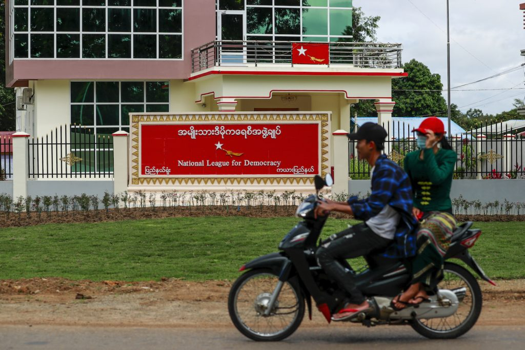 The National League for Democracy's Kayah State headquarters. (Nyein Su Wai Kyaw Soe | Frontier)