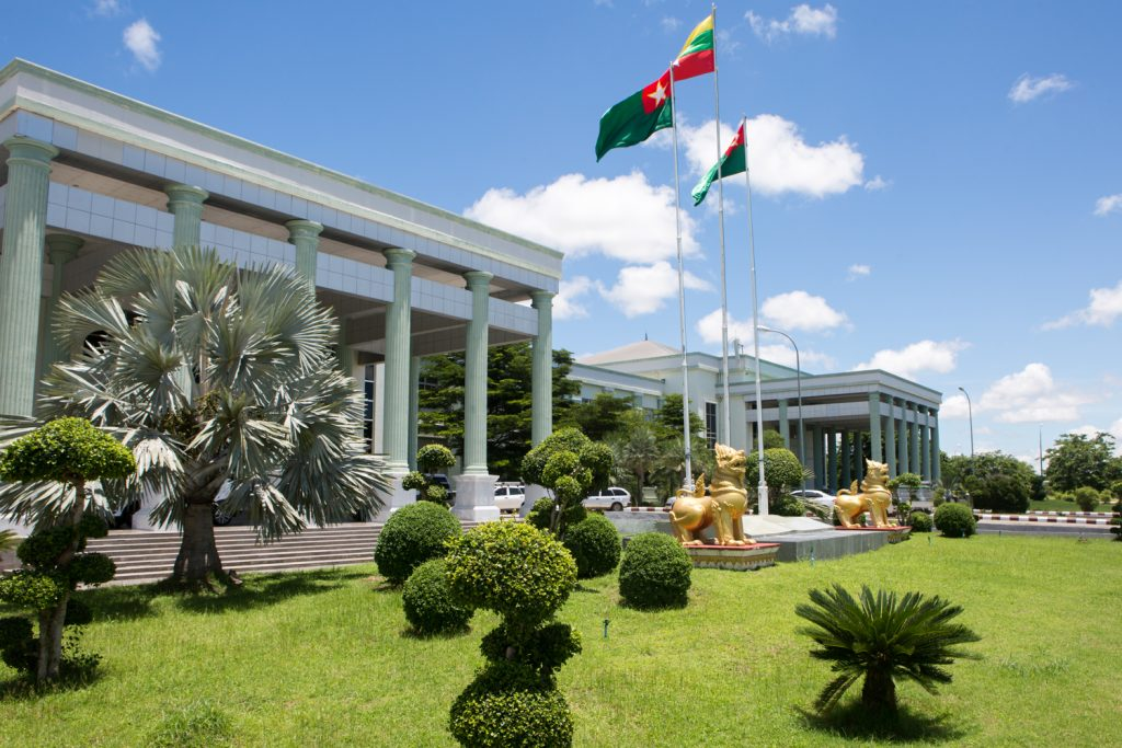 The USDP's Nay Pyi Taw headquarters on July 24. (Thuya Zaw)