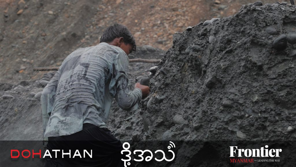 Sithu, a miner, is one of the thousands of Myanmar's child labourers. (Doh Athan)