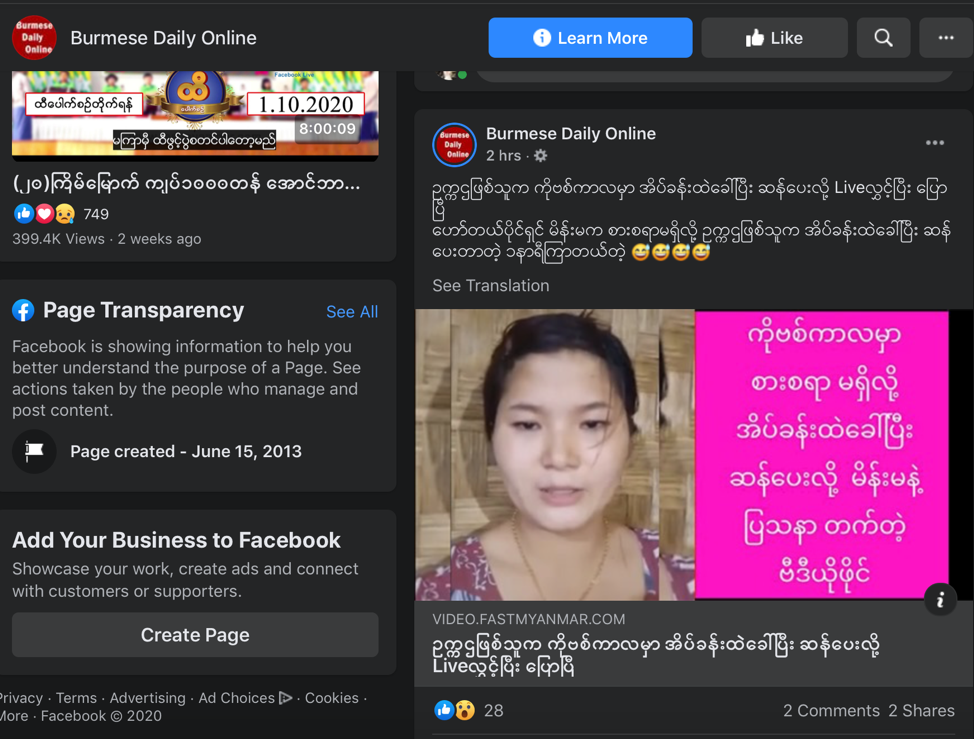 The Burmese Daily Online Facebook page appears to use clickbait to drive readers to third-party sites to generate ad revenue. (Frontier)