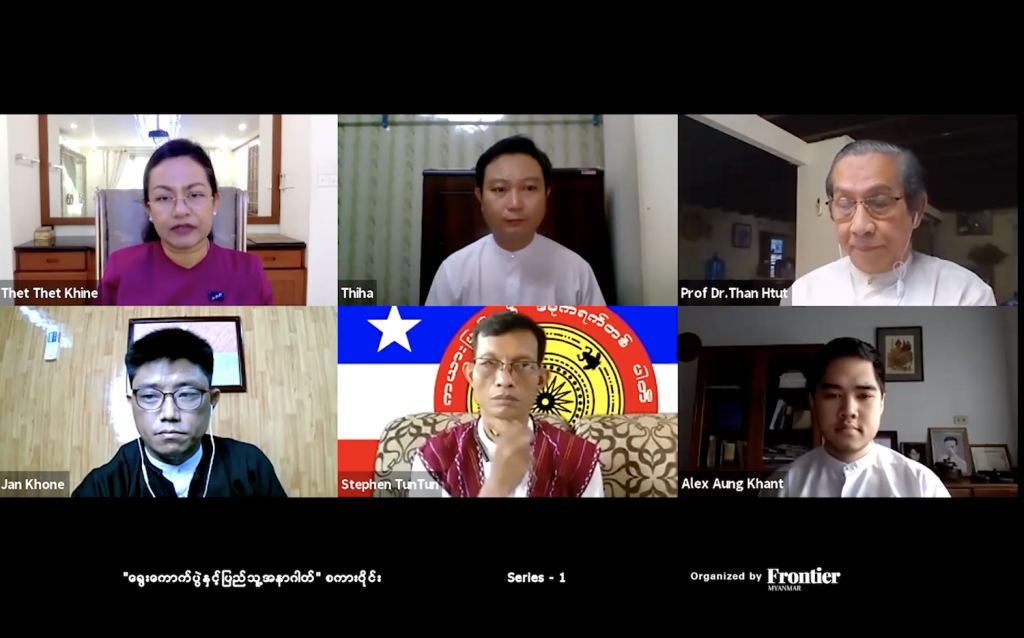 Candidates from three political parties and development experts join the first Frontier election talk show. (Frontier)