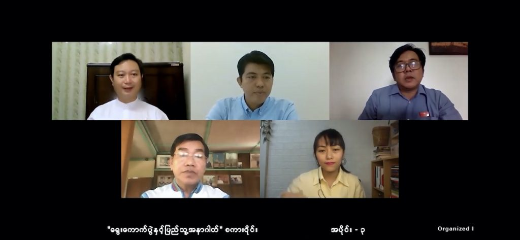 The third episode of the Election & Our Future talk show brought together political party leaders and civil society and development experts. (Frontier)