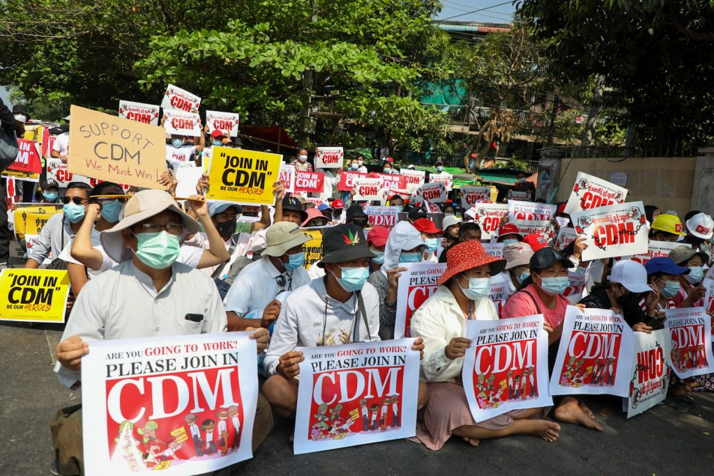 Protesters outside the Central Bank of Myanmar branch in Yangon's Yankin Township on February 16. (Frontier)