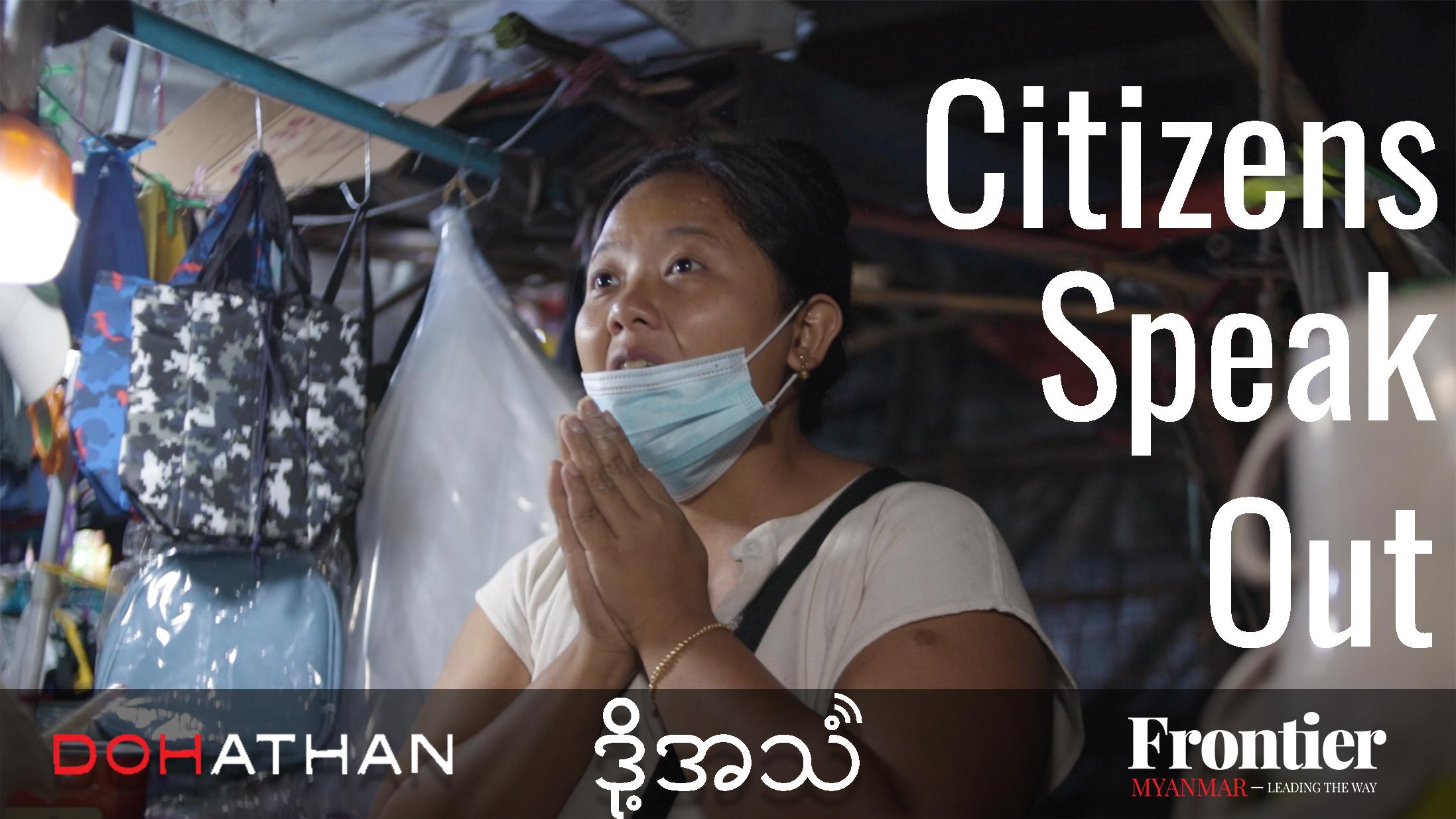 Citizens speak out thumbnail