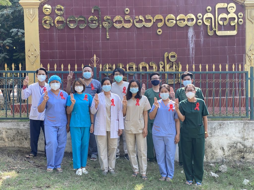 Medical workers in Mandalay join the civil disobedience campaign in protest of the military coup on February 3.