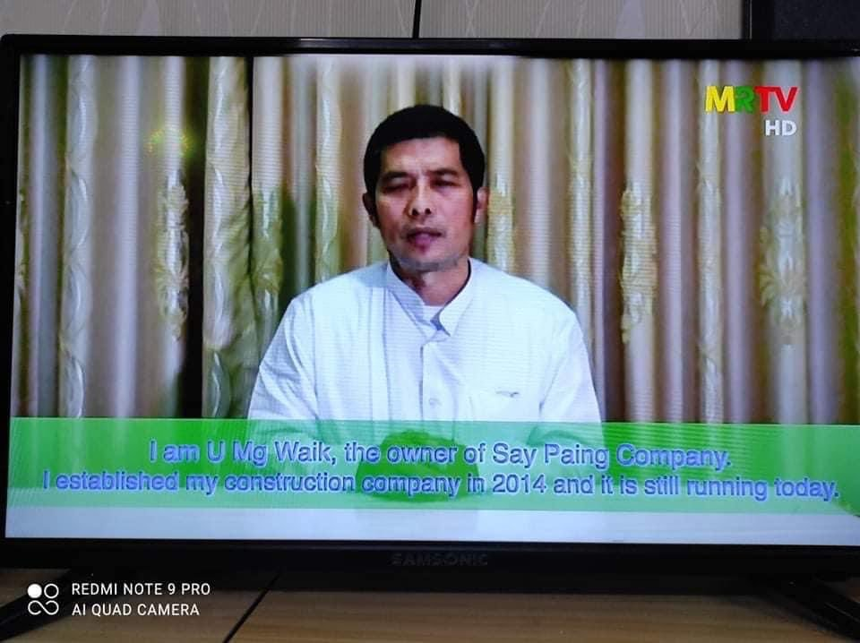 Businessman Maung Weik is seen on state-run MRTV on Wednesday night confessing to having bribed ousted civilian leader Daw Aung San Suu Kyi with $550,000 over several years for favourable treatment for his business. (Frontier)