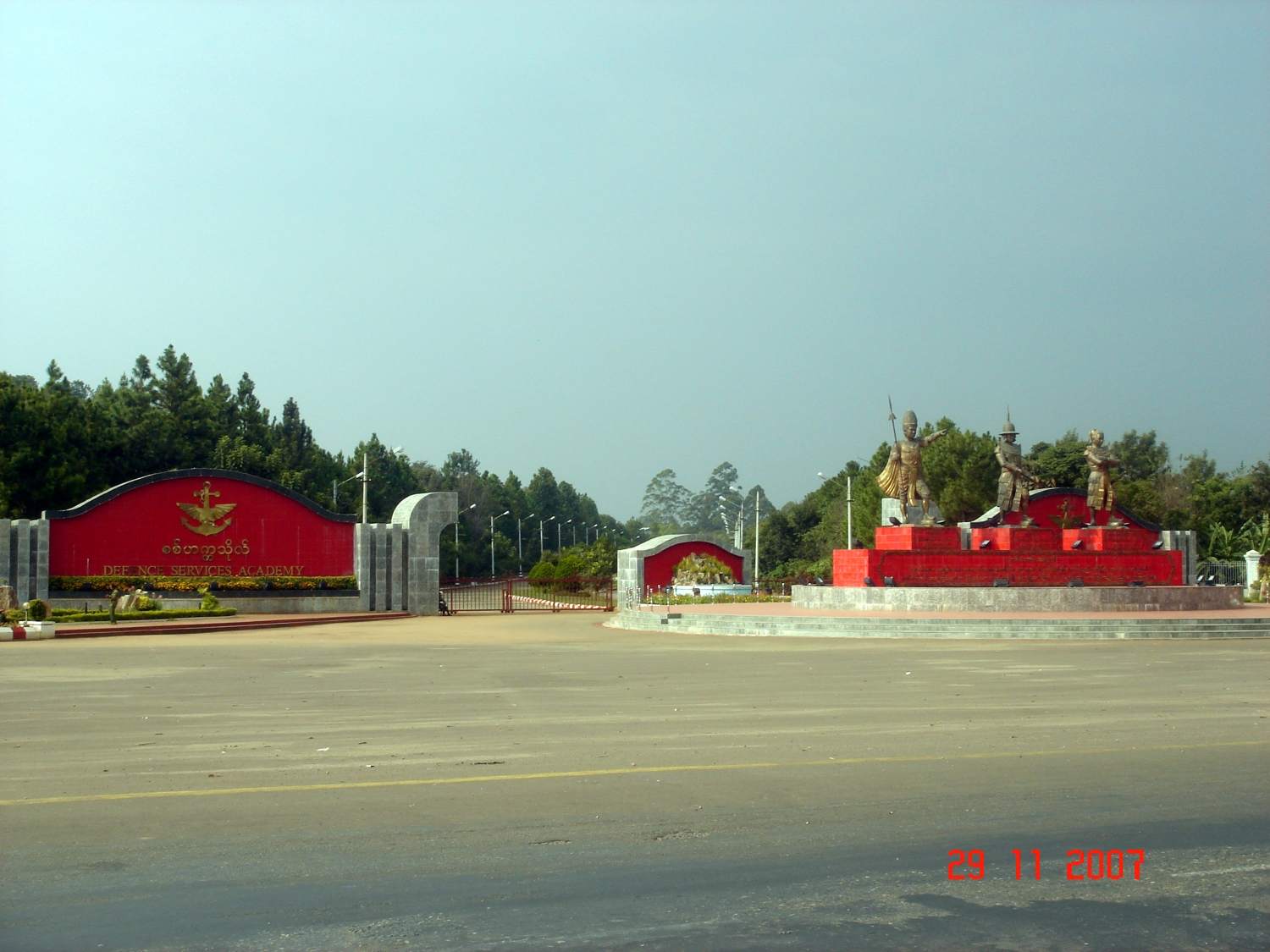 Pyin Oo Lwin is home to the Defence Services Academy, pictured here, where the military's top brass are trained. Junta leader Senior General Min Aung Hlaing is a graduate. (Wikipedia Commons)