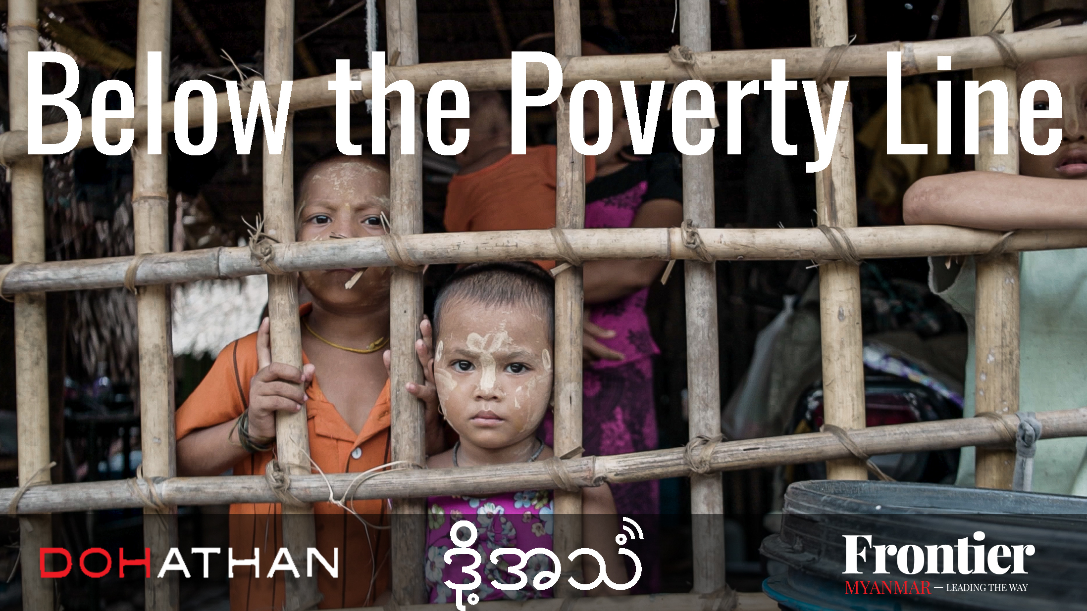 Below the poverty Line thumbnail
