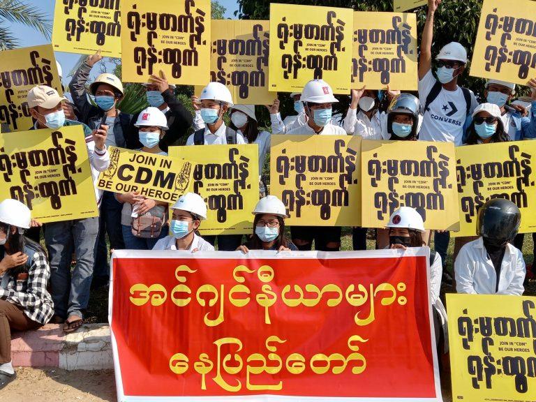 ဖေဖော်ဝါရီ၂၂ရက်၊ ၂ငါးလုံးအထွေထွေသပိတ်နေ့က စစ်အာဏာရှင်စနစ်ဆန့်ကျင်ရေးဆန္ဒပြပွဲများတွင် ပါဝင်ခဲ့သည့် နေပြည်တော်က အင်ဂျင်နီယာများ။ (ဓာတ်ပုံ | ဖရွန်းတီးယားမြန်မာ)