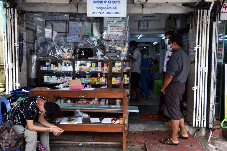 ရန်ကုန်မြို့ရှိ ပြင်ပဆေးခန်းတစ်ခုကို ဇွန်၂၃ရက်က မြင်တွေ့ရစဉ်။ (ဓာတ်ပုံ | ဖရွန်းတီးယားမြန်မာ)