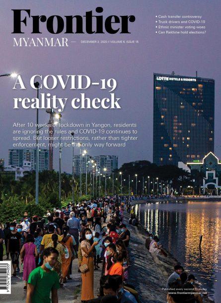 FM_v6i15_Cover D