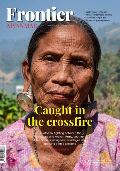 Frontier-Myanmar-Volume-6-Issue-1