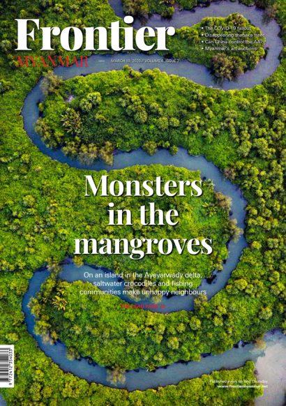 Frontier-Myanmar-Volume-6-Issue-2