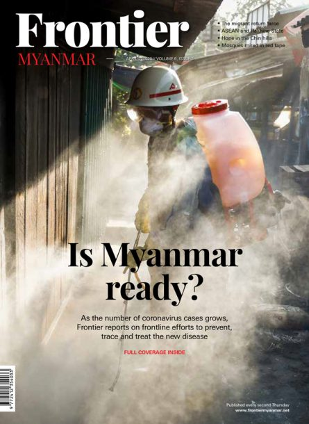 Frontier-Myanmar-Volume-6-Issue-3