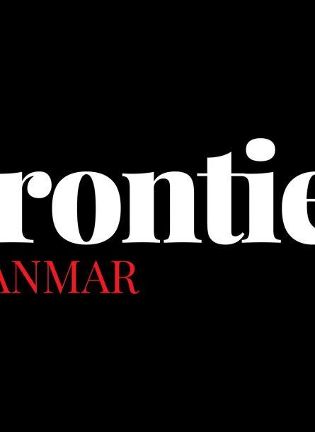Frontier-Myanmar-fallback-image (1)