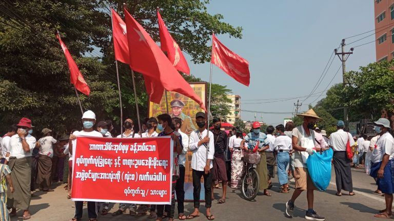 Residents of Yangon's North Okkalapa Township march on February 24 to protest the junta's appointment of ward
