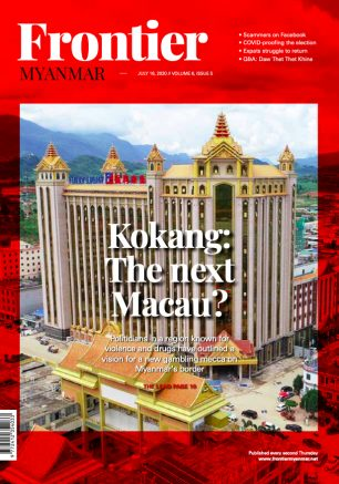 Kokang - the next Macau_