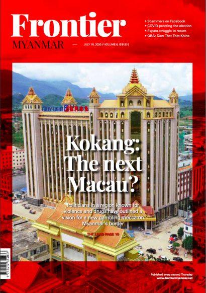 Kokang - the next Macau_