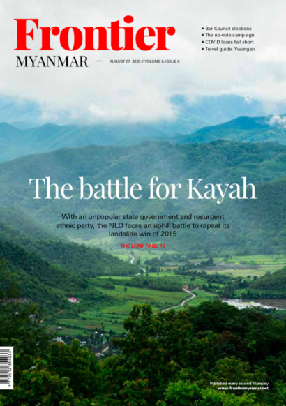 The battle for Kayah