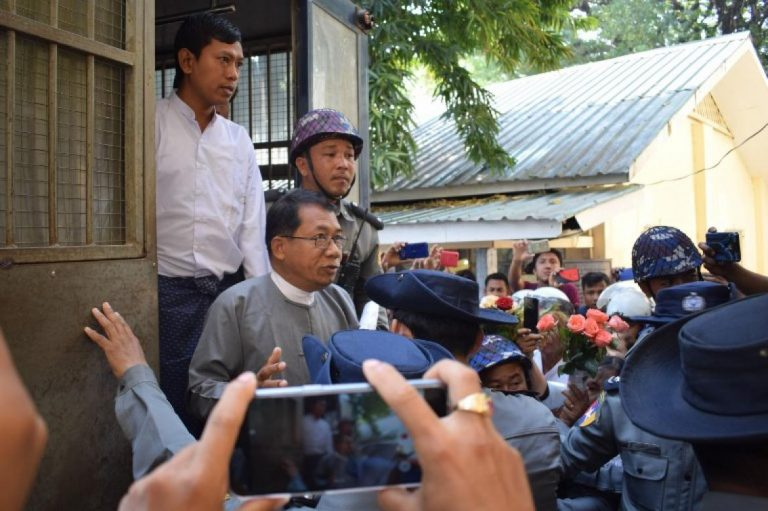 aye-maung-wai-hin-aung-handed-20-year-sentences-for-high-treason-1582202652